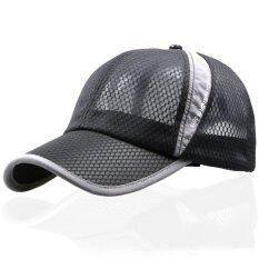 Unisex Classic Mesh Baseball Cap Adjustable Trucker Blank Golf Sport Outdoor Hat Black By Miss Lan.