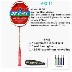 470a0bf7732 YONEX ARC-11 Full Carbon Single Badminton Racket 22-26Lbs Suitable for  Amateur and