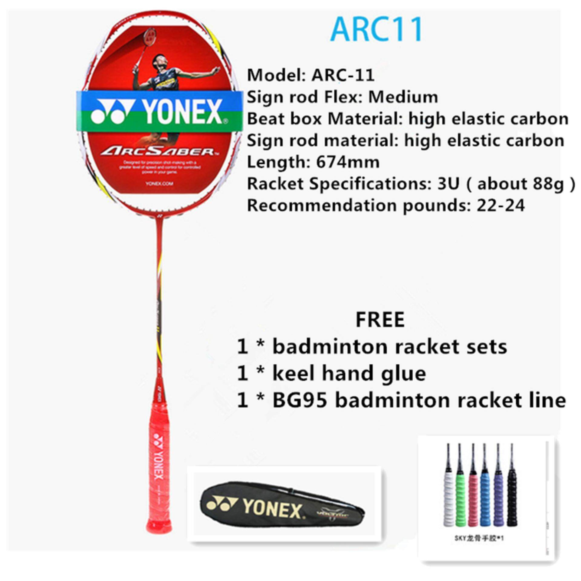 YONEX ARC-11 Full Carbon Single Badminton Racket 22-26Lbs Suitable for Amateur and Beginner Buy 1Get 3 Gifts[1*Free Grip 1*Free String 1*Free Bag](Chinese Version)