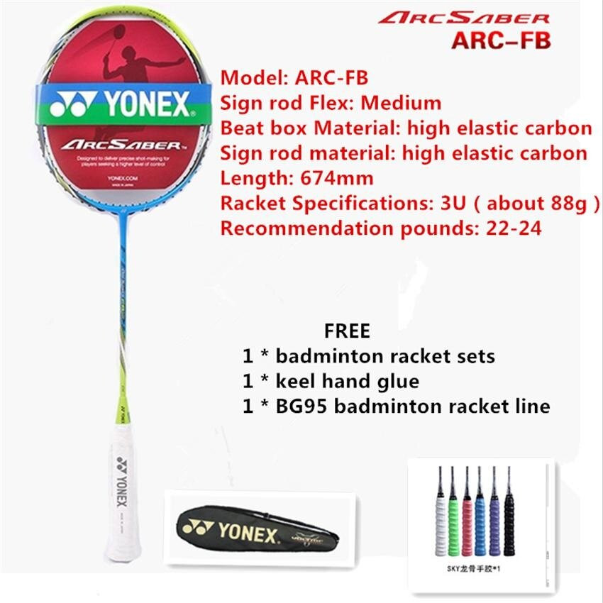 YONEX ARC-FB Full Carbon Single Badminton Racket 22-26Lbs Suitable for Amateur and Beginner Buy 1Get 3 Gifts[1*Free Grip 1*Free String 1*Free Bag](Chinese Version)