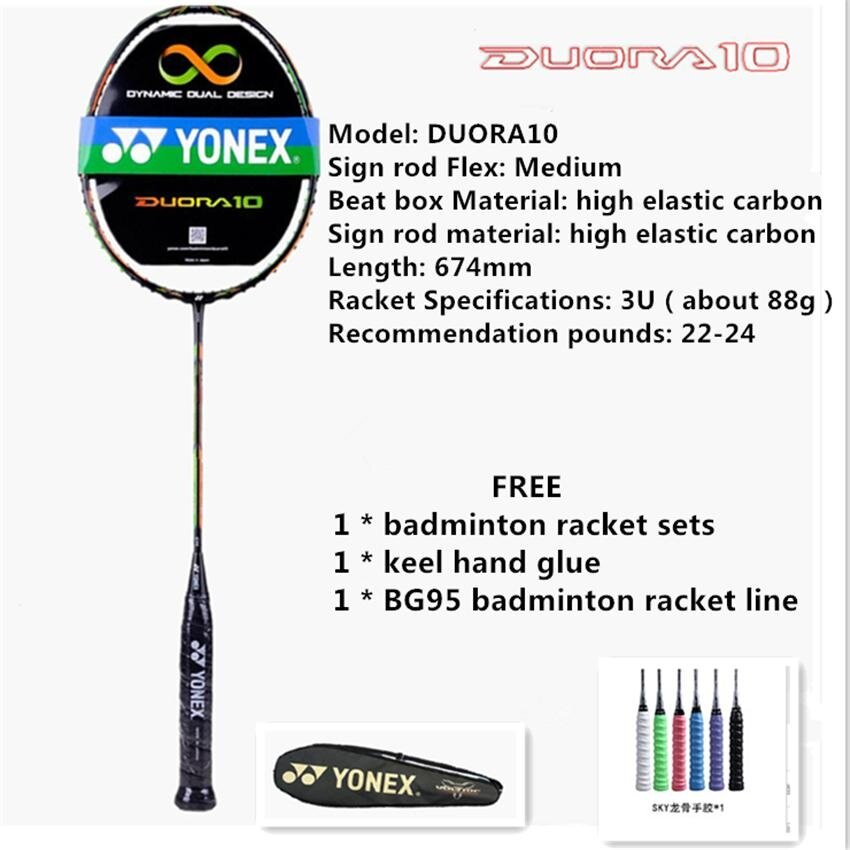 YONEX DUORA10 Full Carbon Single Badminton Racket 22-26Lbs Suitable for Amateur and Beginner Buy 1Get 3 Gifts[1*Free Grip 1*Free String 1*Free Bag](Chinese Version)