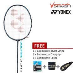 Yonex Voltric FB Blue (5U) Badminton Racket PackageMYR409. MYR 409