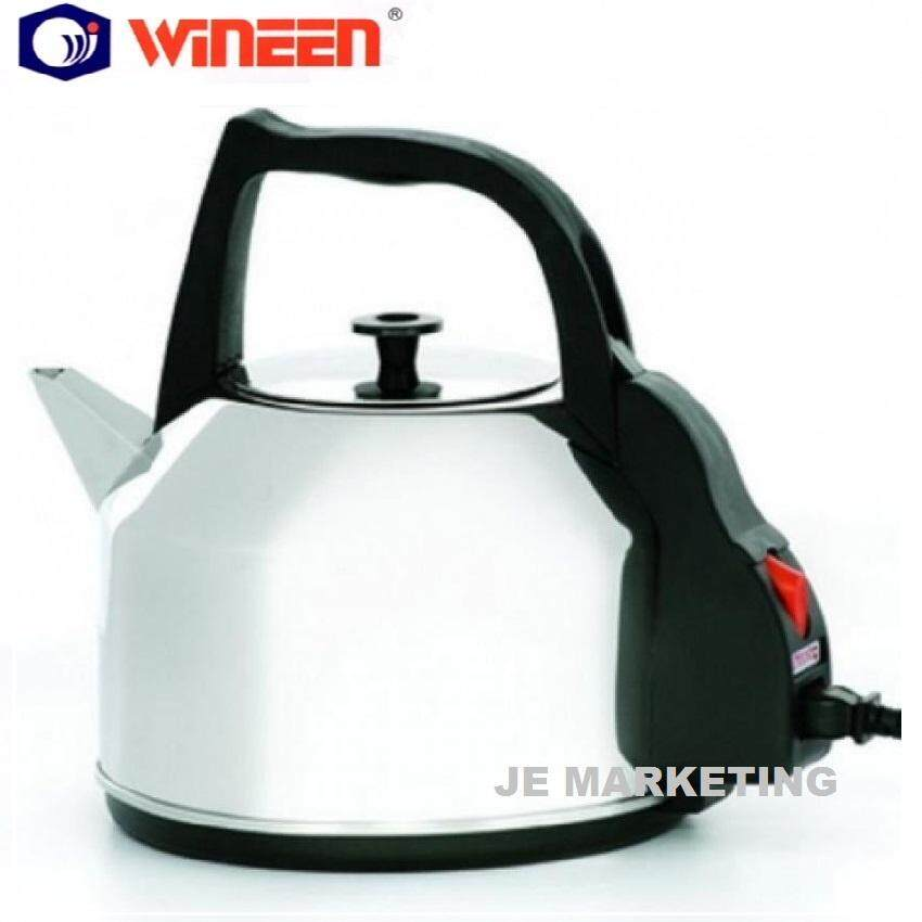 WINEEN 4.8L KETTLE WKT-480