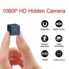 Camera Mini Sway 140 Độ Góc Rộng HD 1080P, Camera Hồng Ngoại Nhìn Đêm Micro Hỗ Trợ Camera An Ninh Thông Minh (TF)
