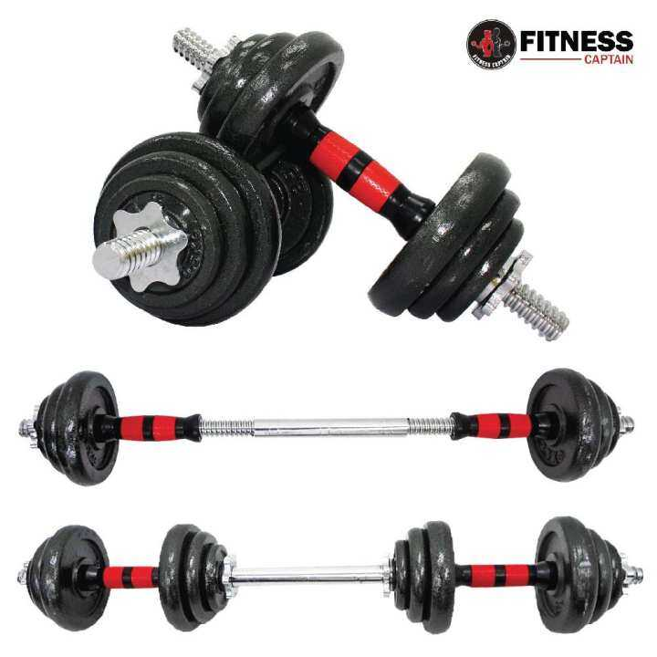 Lazada Dumbbell Set: Fitness Captain Gym 20kg Adjustable Cast Iron Plate