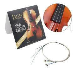 Veli nhút nhát Toàn Tập (E-A-D-G) Vĩ Cầm Dây Fiddle Dây Lõi Thép Nickel Bạc Vết Thương Bạc