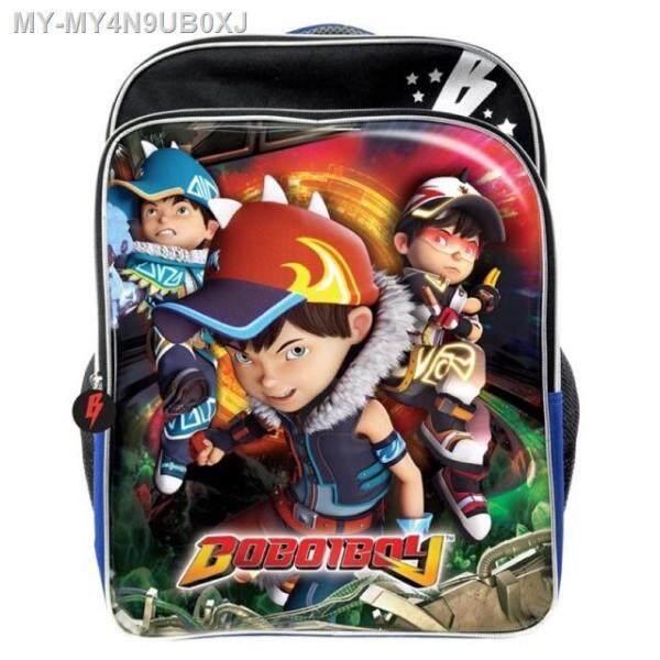 Boboiboy Primary School Bag - Backpack