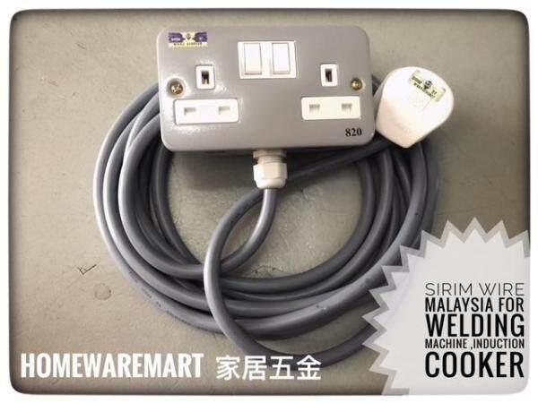 Super Heavy Duty 5M/ 10M Double Extension wire ( Super High Watt)