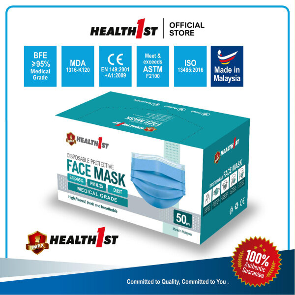Health1st Adult 3ply Face Mask Made In Malaysia Earloop Blue 50pcs/box 成人防护口罩无纺布熔喷布勾耳式50片蓝