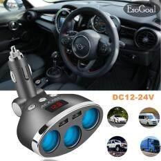 EsoGoal Sạc trên xe hơi Sạc điện thoại trên xe hơi ACCNIC chia 3 nguồn tẩu thuốc và 2 cổng USB, tích hợp đo vôn kế cao cấp Dual USB Car Charger