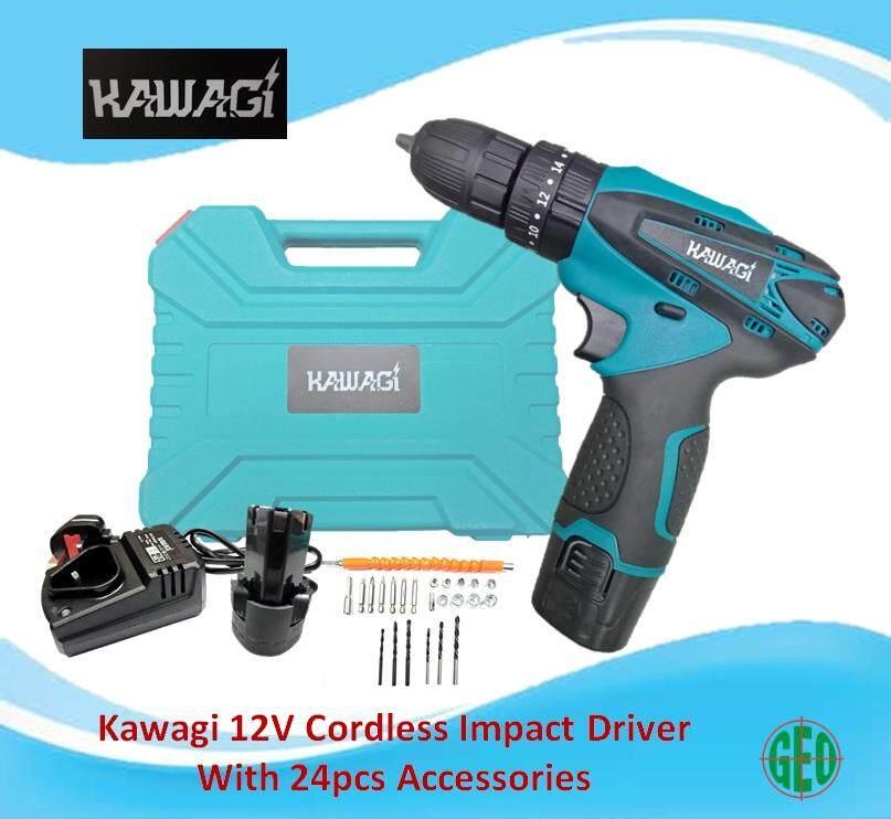KAWAGI KA12IDS 12V IMPACT CORDLESS DRIVER / DRILL WITH 24 PCS ACCESSORIES