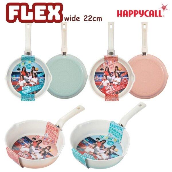 [Happycall] Flex Pan Blanc Wide IH Frying Pan 22cm Stew Pot Wok All In One Healthy Frying Pan Singapore