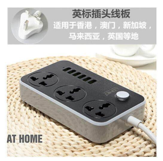Smart 3.4A Socket Power Strip Fast Charging 3 USB Extension Socket(White)-UK Plug