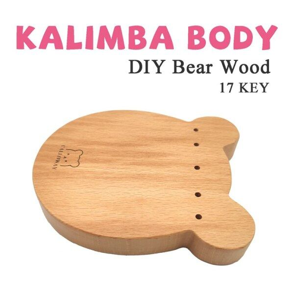 DEXINOR Hobby DIY Kalimba Piano Board Cute Bear 17keys Solid Wood Kalimbas Spare Replacement Thumb Piano Accessories Malaysia