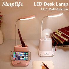 Đèn Bàn LED Simplife, Đèn Học, Đèn Ngủ Bảo Vệ Mắt, Có Thể Sạc Lại Linh Hoạt Bằng Bút Và Giá Để Điện Thoại Đọc Sách, Làm Việc