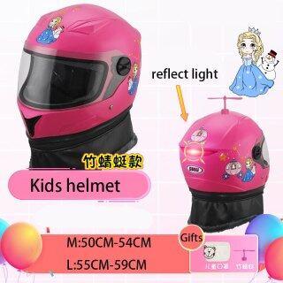 Mũ Bảo Hiểm Trẻ Em Màu Hồng Đẹp, Xe Máy, Xe Máy, Mũ Bảo Hiểm Trẻ Em Và Em Bé, Xe Đạp Mũ Bảo Hiểm thumbnail