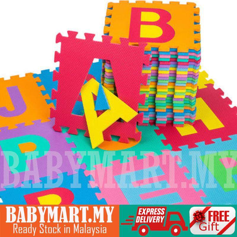 26 & 36 Pcs Cute Multicolour Playmats Soft Eva Foam Number Puzzle Jigsaw Playing Mat For Baby Children Kids Playmat Indoor Outdoor Kids Play Mats Gym Mats Floor Mats Exercise Mats Yoga Puzzle Mats Learn Abc 123 Multicolor Jigsaw Puzzle : Babymart.my By Baby Mart Malaysia.