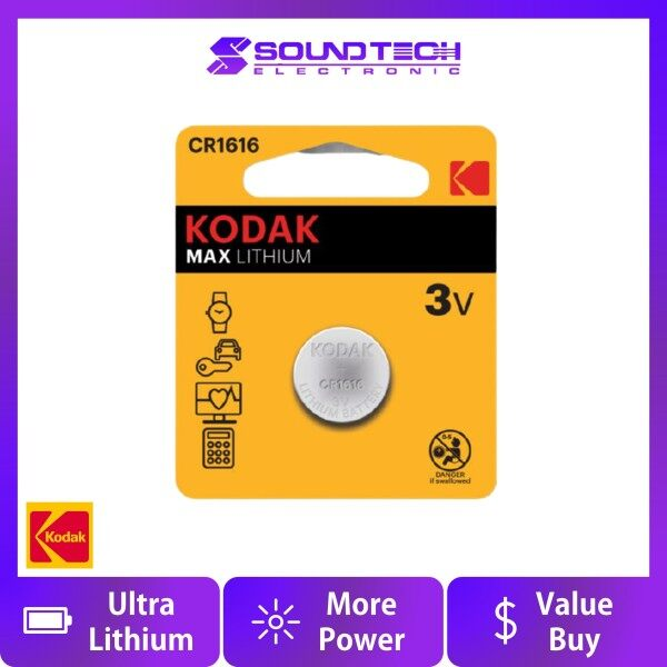 Kodak CR1616 Lithium Batteries KD-LTHM-CR1616