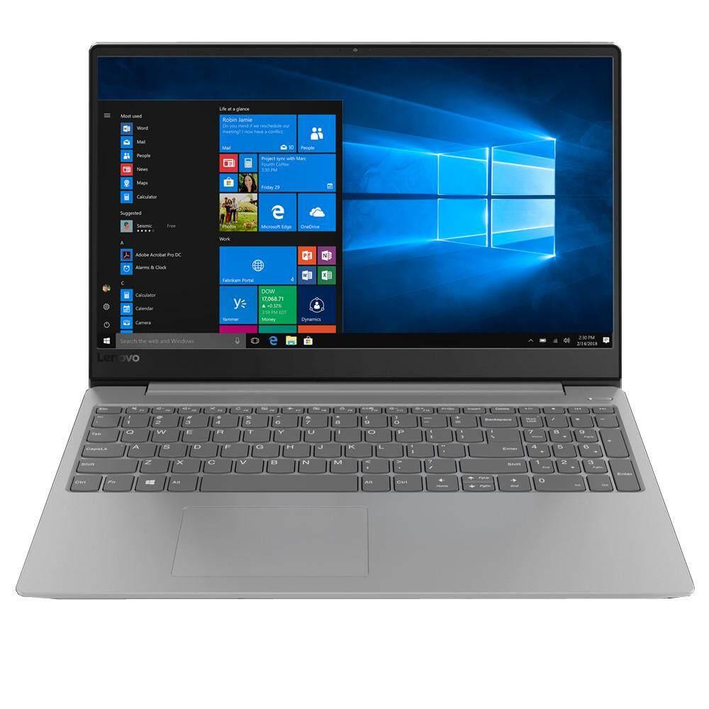 Lenovo Ideapad 330S-15IKB 81F50149MJ 15.6 FHD Laptop Platinum Grey (i5-8250U, 4GB, 512GB, R535 2GB, W10) Malaysia