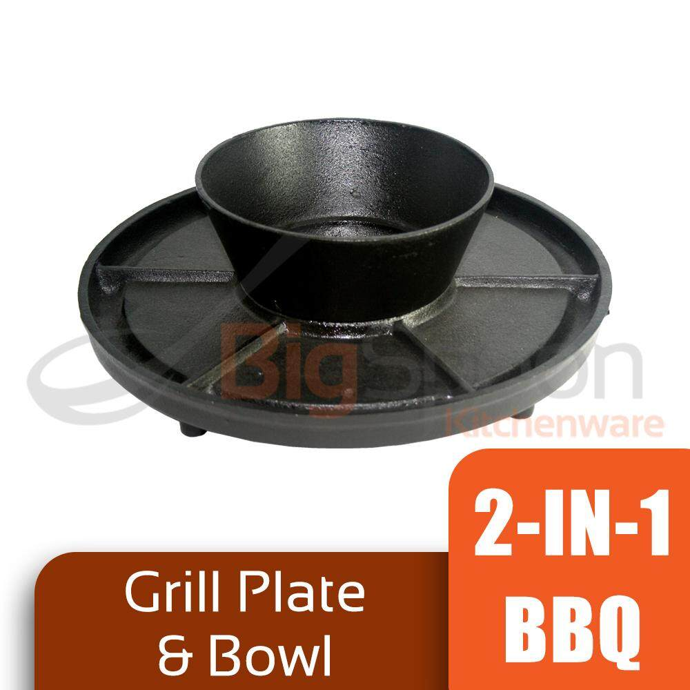 BIGSPOON 2 In 1 Korean BBQ Grill Cast Iron Combo Sets Barbeque Grill Bowl And Plate