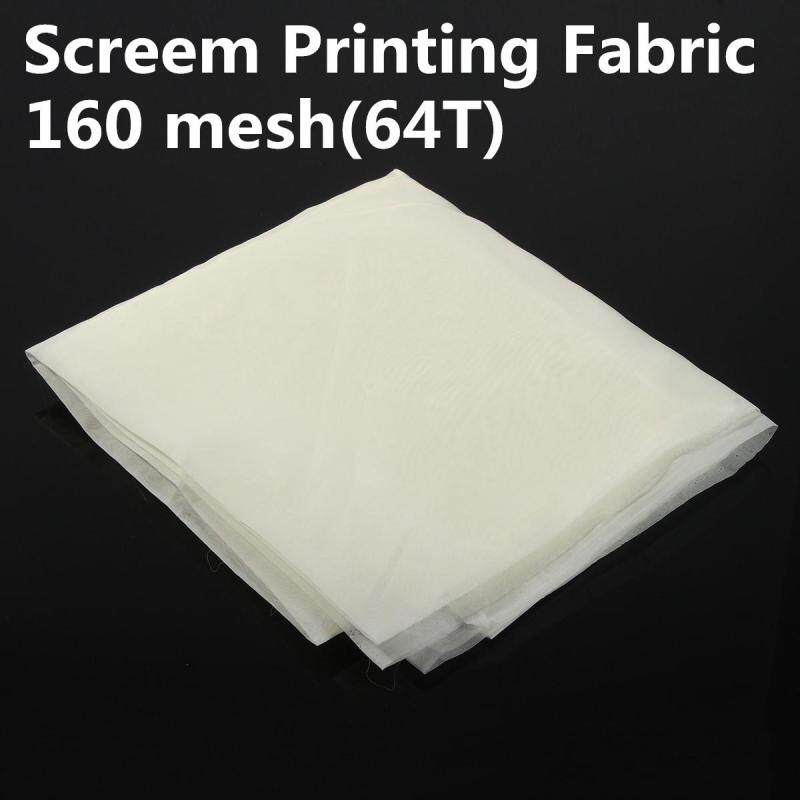 【Free Shipping + Super Deal + Limited Offer】1 yard 160 Mesh 64T Polyester Fabric Silk Screen Printing Mesh Cloth Width 50inch