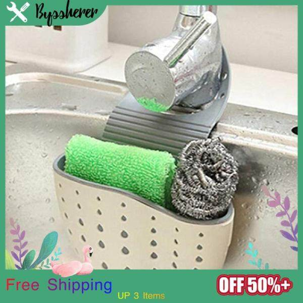 Byssherer Green Beige Pink Home Kitchen Washable Durable Connection Disassembly Installation Portable Hanging Sink Sponge Drain Basket