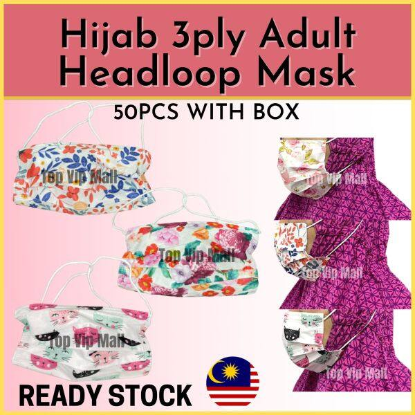 FLOWER HEADLOOP MASK 3 TONE COLOR Disposable Mask 50Pcs/Box HIJAB MASK FASHION MASK WITH BOX