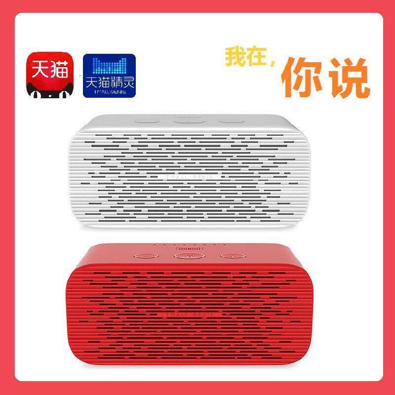 [original] Tmall Genie Ai Smart Wireless Wifi Bluetooth Speaker Dts Smarthome By Jenny335500.
