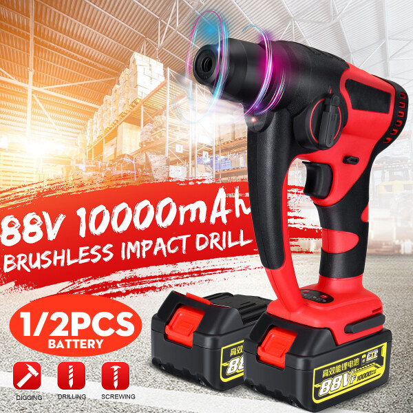Rotary Hammer Impact Drill 800w 10000mAh 88v Brushless Cordless Lithium-Ion +Bag