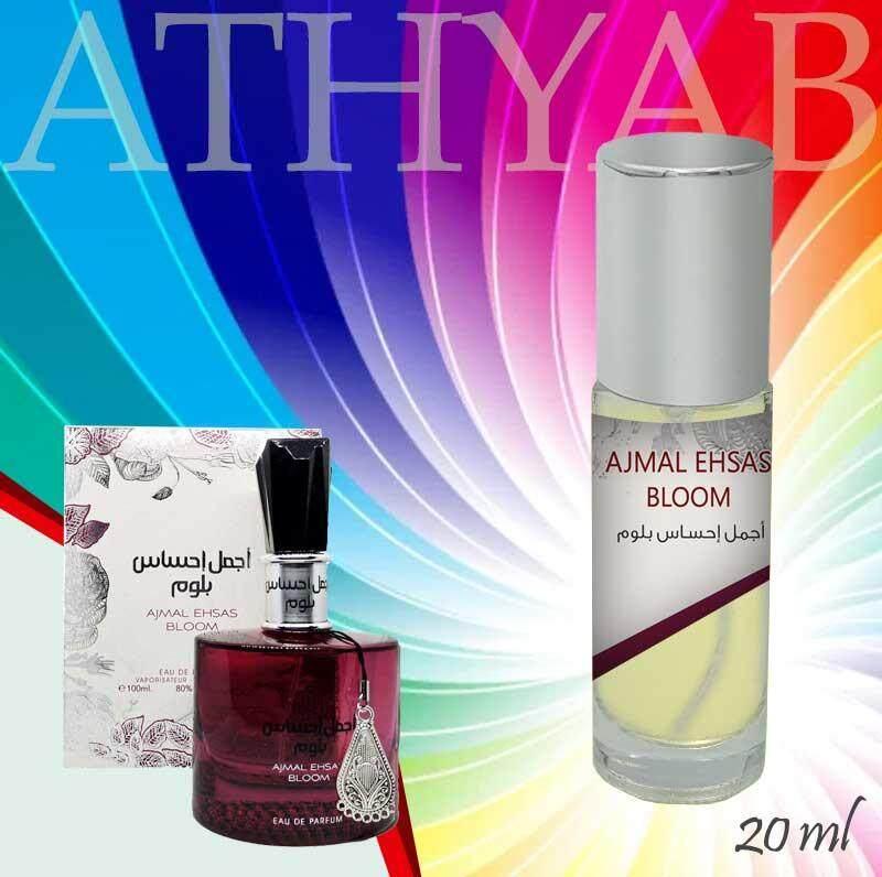 AJMAL EHSAS ARABIC PERFUME 20ml