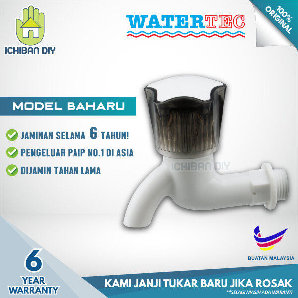 Watertec Bib Tap Roma R801 Faucet Bathroom Toilet Kitchen Water Pipe Kepala Paip Pili Air Bilik Air Mandi Tandas Dapur [ichiban DIY]