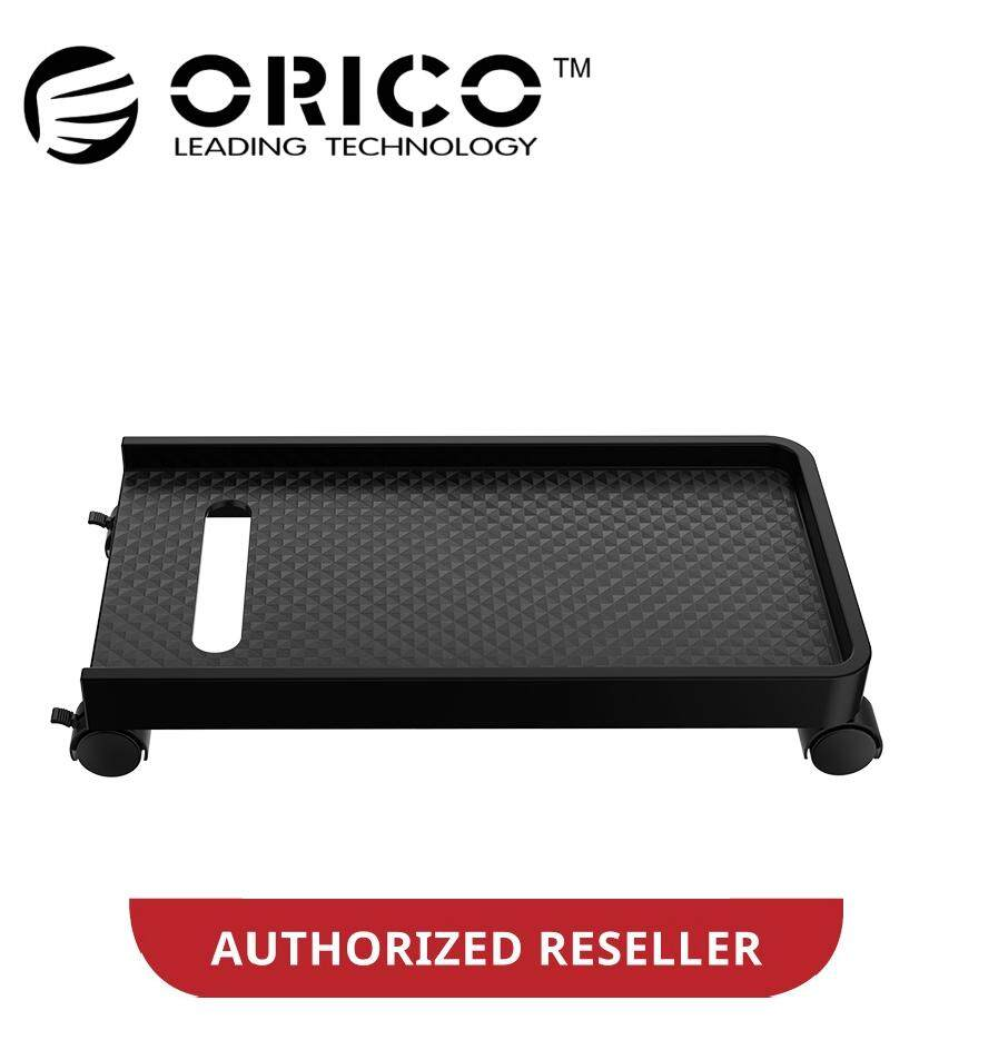 ORICO CPB2 CPU COMPUTER HOLDER WITH WHEELS CASTER WHEELS / HANDLE / CARBON FIBER GRAIN / SIDE BRACKET Malaysia