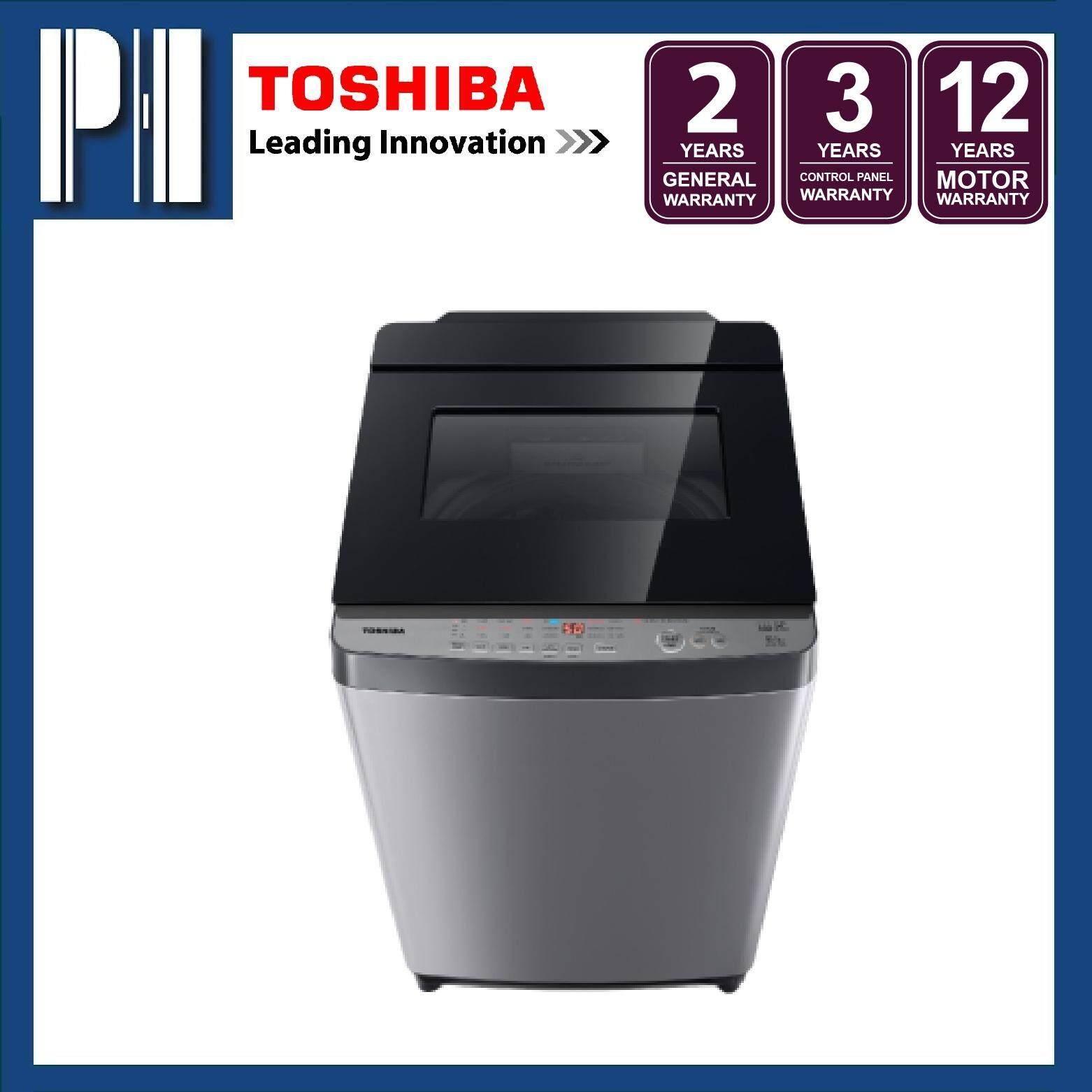 TOSHIBA AW-UH1150GM(DS) 10.5KG Ultra Fine Bubble Fully Auto Washing Machine/Washer