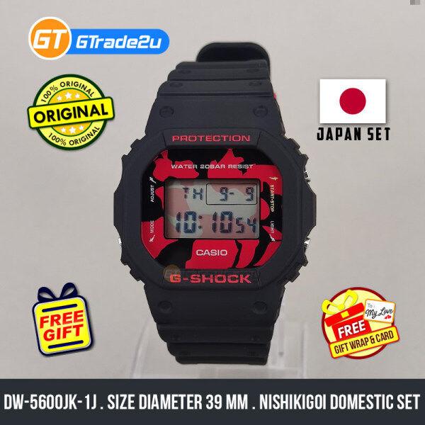 Casio G-Shock Men DW-5600JK-1J DW5600JK-1J Digital Petak Japan Nishikigoi Domestic Set Watch Black Resin Band G Shock . watch for man . jam tangan lelaki . casio watch for men . casio watch . men watch . watch for men [READY STOCK] Malaysia