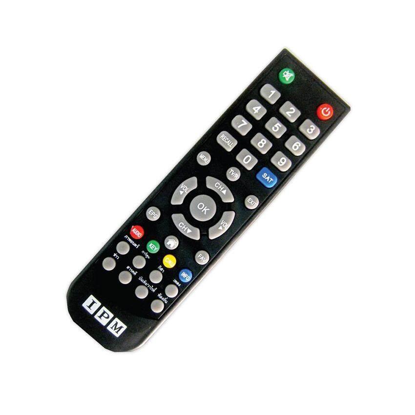 IPM HD PRO REMOTE CONTROL