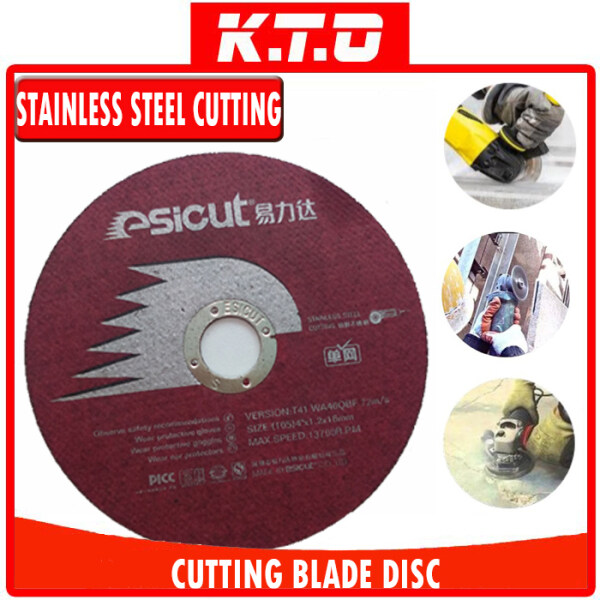 1PCS 4INCH(105x1.2MMx16MM) STAINLESS STEEL CUTTING DISC