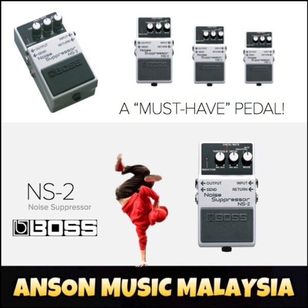 Boss NS-2 Noise Suppressor Pedal (NS2) Malaysia