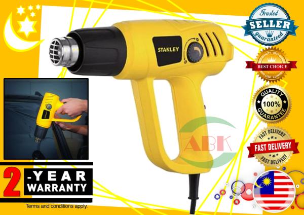 [100% ORIGINAL] STANLEY STEL670 HEAT GUN / ELECTRIC HOT GUN / HOT AIR BLOWER (2000W)