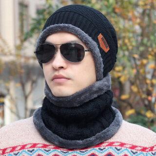 Mũ Nam Mùa Đông Phiên Bản Hàn Quốc Thủy Triều Mũ Len Mùa Đông Mũ Đan Mũ Trùm Kín Đầu Bảo Vệ Tai Bít Mũi Thanh Niên Hàn Quốc Đai Cổ thumbnail