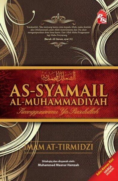 As-Syamail Al-Muhammadiyah - Edisi Kemas Kini Harga Ekonomi Malaysia