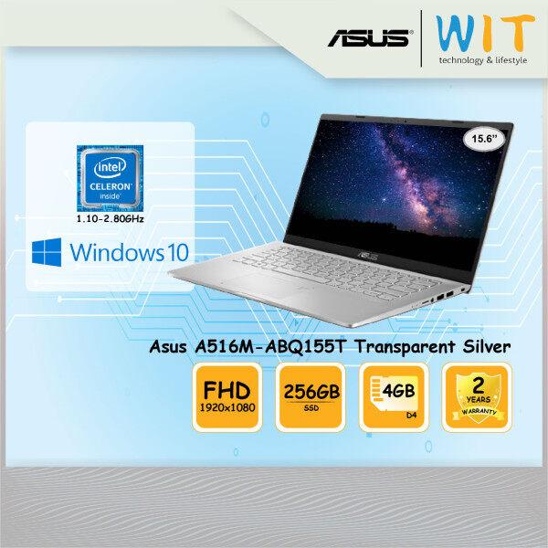 Asus Laptop A516M-ABQ155T/AEJ145T Transparent Silver/Intel Celeron N4020 1.10~2.80GHz/4GB D4/256GB SSD/15.6 FHD/Intel Share Malaysia