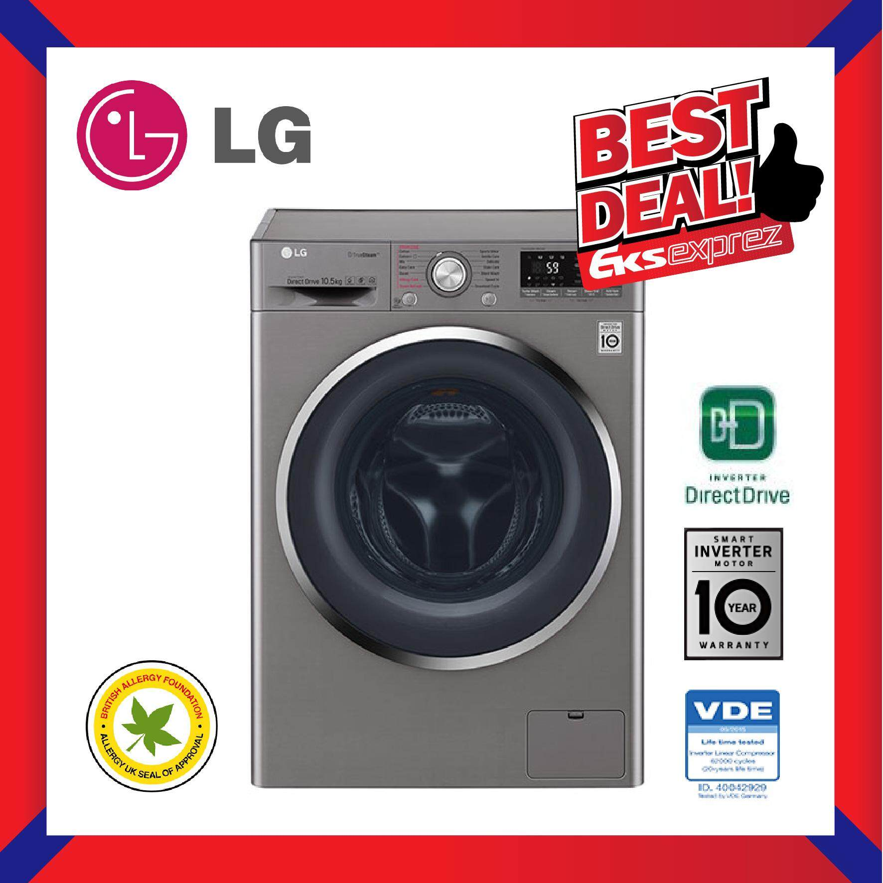 LG FC1450S2E 10.5KG Washing Machine with 6 Motion Direct Drive and TrueSteam™