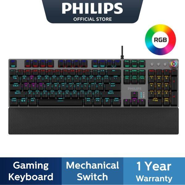Philips G614 Mechanical Gaming Keyboard with RGB Lighting and Media Control Keys Malaysia