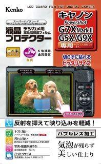 Kenko LCD Bảo Vệ Phim LCD Bảo Vệ PowerShot G7X MarkII G5X Gói Không Thất Vọng Cho G9X (FFP) KLP-CPSG7XM2 thumbnail