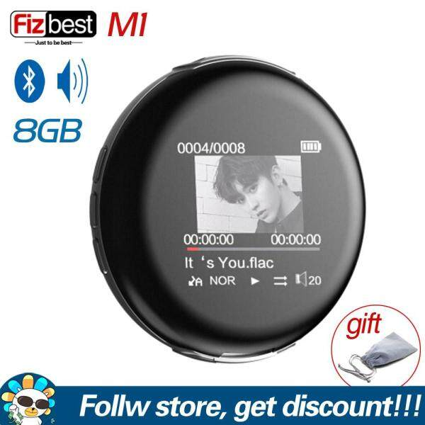 Newest MP3 Player RUIZU M1 Bluetooth Sport MINI MP3 Player Portable Audio 8GB with Built-in Speaker Support FM E-Book Music Players