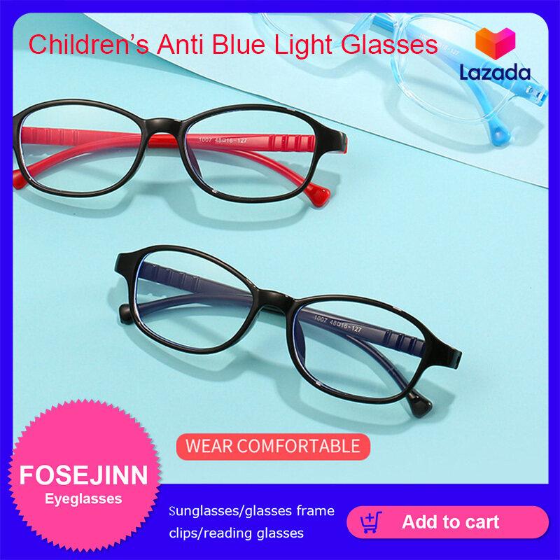 Giá bán An toàn trẻ em chống ánh sáng xanh kính lọc có hại kính Trọng lượng nhẹ khung hình vuông mắt bé trai cô gái trò chơi máy tính kính mắt kính quang học