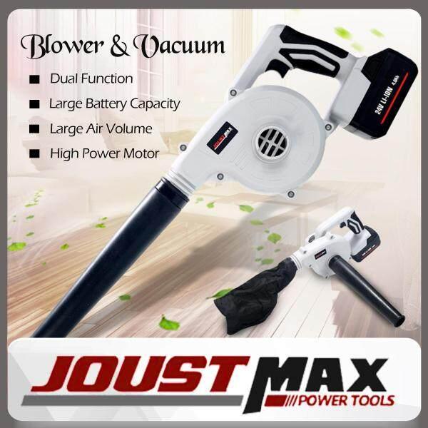 Joustmax JST2409 24V 4.0Ah Rechargeable Cordless Air Blower & Vacuum Cleaner