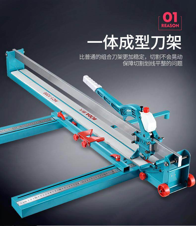 BODA 32 800MM TILE CUTTER WITH LASER PEMOTONG JUBIN