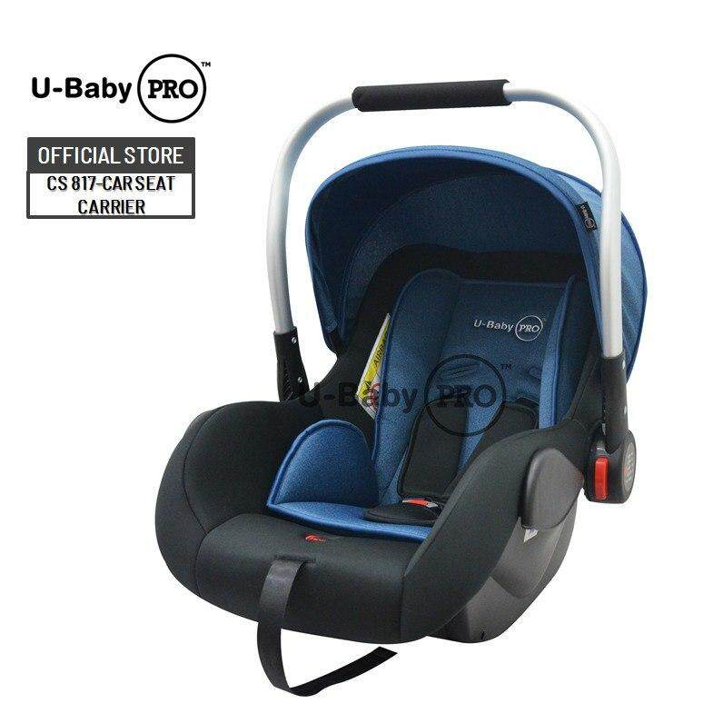 U-Baby PRO CS817 Car Seat Carrier with Aluminium Handle(Group 0+) image on snachetto.com