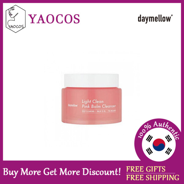 Buy [daymellow] Light Clean Pink Balm Cleanser 90ml Singapore